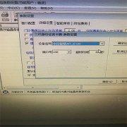 贵州省新农合采用我司中控智慧ID100身份证读卡器