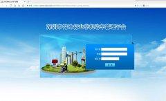 广东深圳外卖系统平台使用我司ZK4500指纹仪