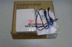 湖南省某教师进修学校选用精伦多功能射频卡读写器IR210