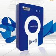 新中新DKQ-A16D身份证读卡器台式居民身份证阅读机具