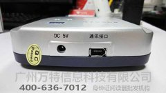 神盾ICR-100M智能接口身份证阅读器台式居民身份证阅读机具
